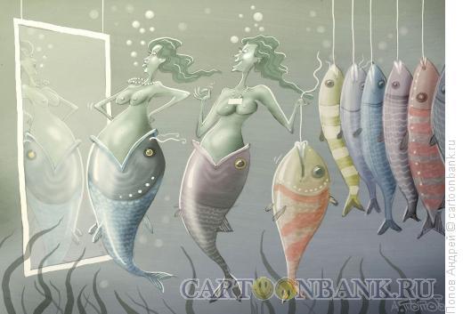 Карикатура: Русалки в примерочной, Попов Андрей