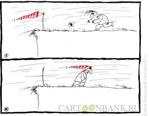 Карикатура: Шляпа, Шилов Вячеслав