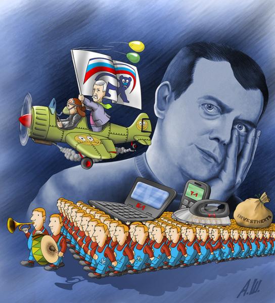 Карикатура: Кремлевский мечтатель, Александр Шабунов