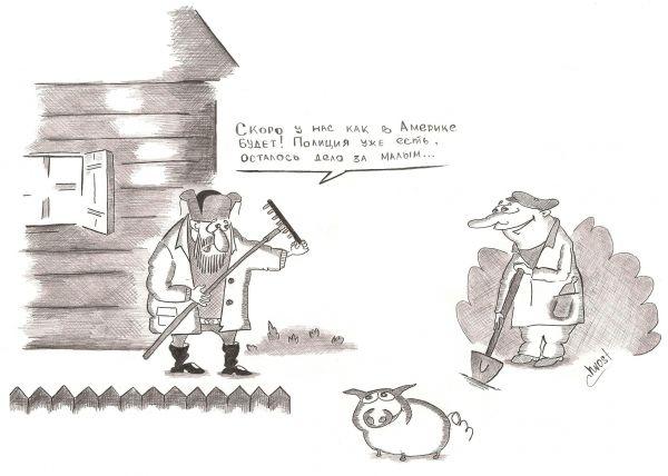 Карикатура: Осталось дело за малым