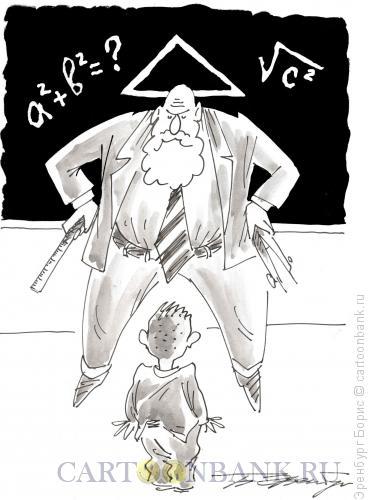 Карикатура: Учитель, Эренбург Борис
