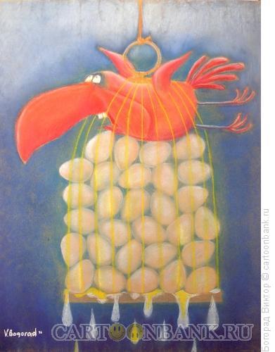 Карикатура: Птица на яйцах (Мальтус), Богорад Виктор