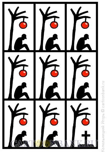 Карикатура: ожидание, Копельницкий Игорь