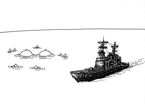 Карикатура: Острова, Resakur