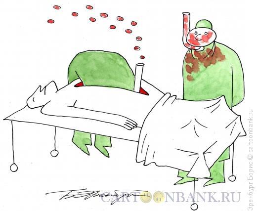 Карикатура: Операция, Эренбург Борис