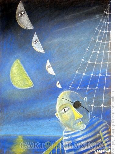 Карикатура: Пират, Богорад Виктор