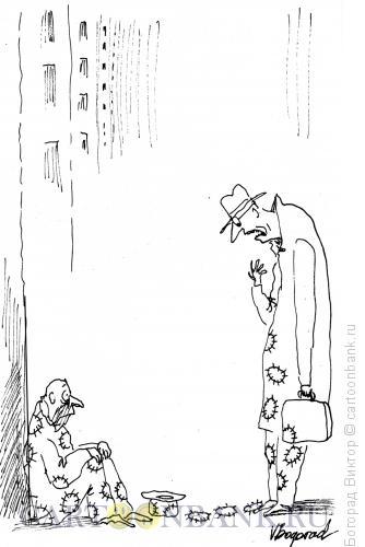 Карикатура: Заразная нищета, Богорад Виктор