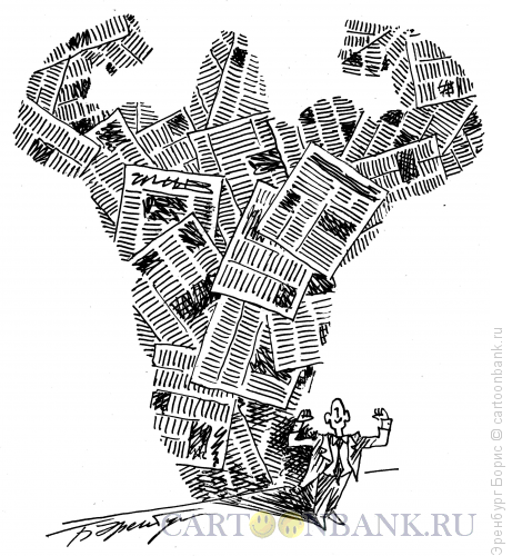 Карикатура: Тень в СМИ, Эренбург Борис