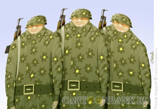 Карикатура: Военная форма, Попов Андрей