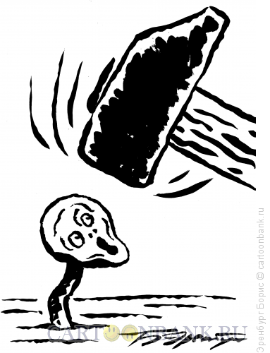 Карикатура: Крик по Мунку, Эренбург Борис