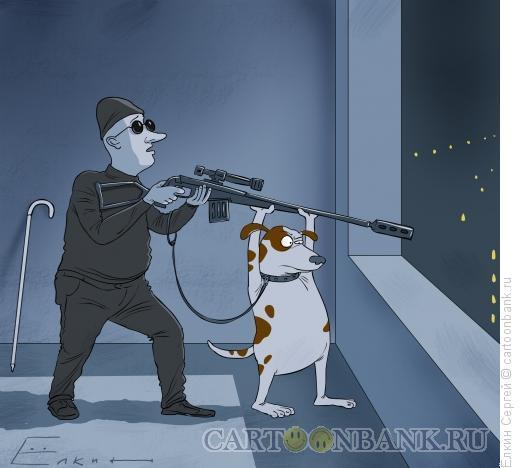 Карикатура: Слепой киллер, Ёлкин Сергей