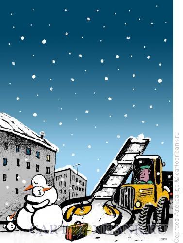 Карикатура: Прощание снеговиков, Сергеев Александр