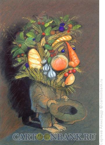 Карикатура: Урожай в России, Сергеев Александр