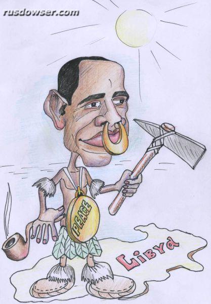 Карикатура: Зря премию давали...