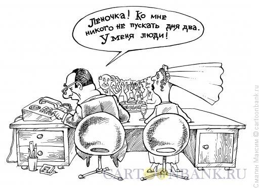 Карикатура: Свадьба чиновника, Смагин Максим