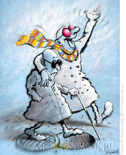 Карикатура: Оптимист и пессимист, Сергеев Александр