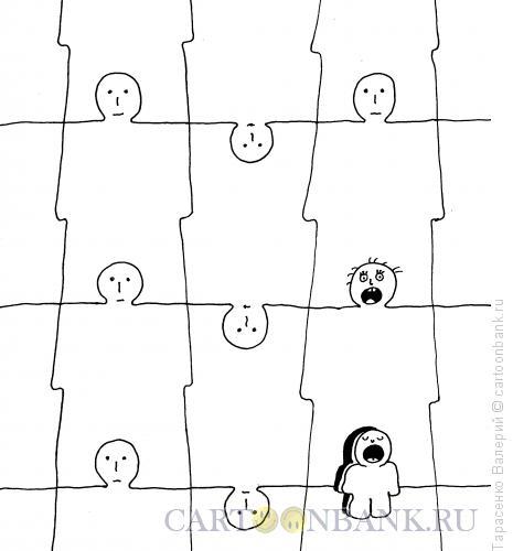 Карикатура: Пазлы, Тарасенко Валерий