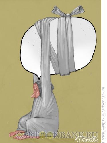 Карикатура: Сумаcшедший мыслитель, Попов Андрей
