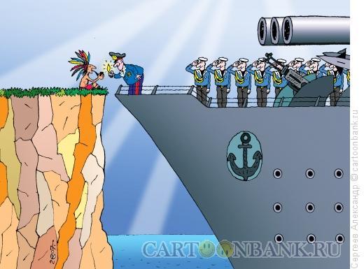 Карикатура: Трубка мира, Сергеев Александр