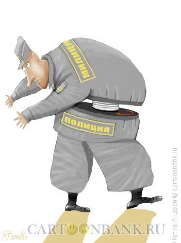 Карикатура: Реформа милиции, Попов Андрей