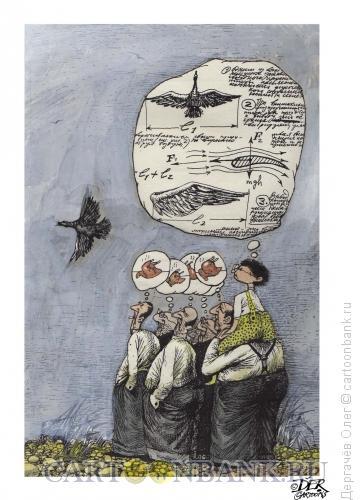 Карикатура: Умный мальчик, Дергачёв Олег