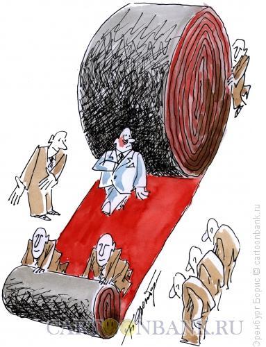 Карикатура: Должность, Эренбург Борис