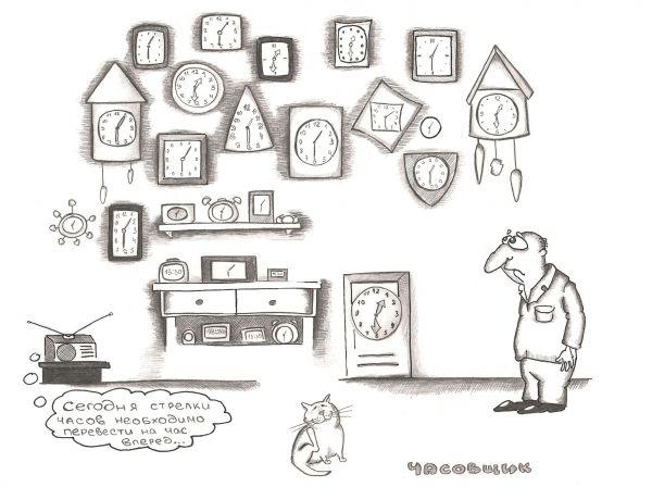 Карикатура: Часовщик