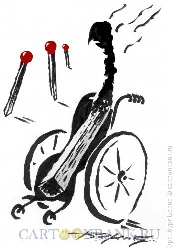 Карикатура: Сгоревшая спичка, Эренбург Борис