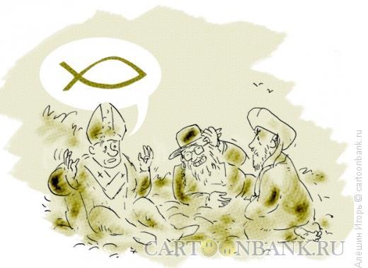 Карикатура: На привале, Алёшин Игорь