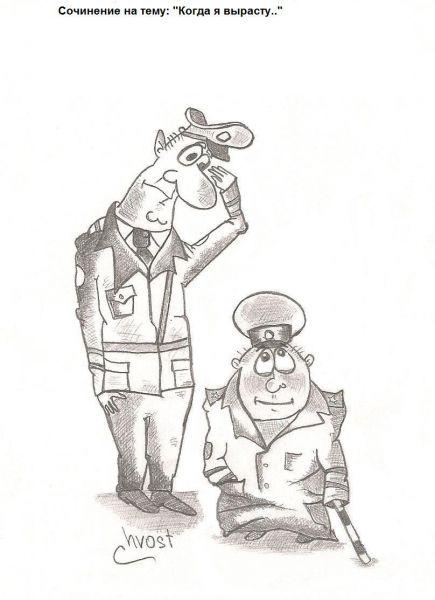 Карикатура: Когда я вырасту, Роман Васько