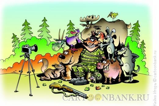 Карикатура: Фото на память, Кийко Игорь