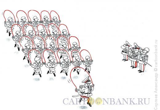 Карикатура: Парад со скакалками, Сергеев Александр