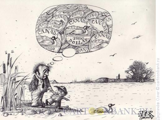 Карикатура: Мысль о бабках. Папа и сынок, Дергачёв Олег