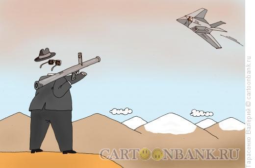 Карикатура: Невидимки, Тарасенко Валерий