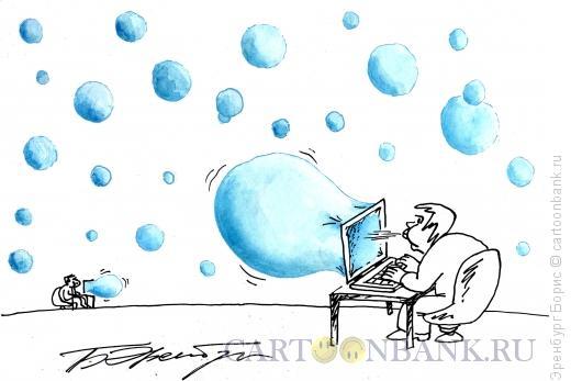Карикатура: Увлечение интернетом, Эренбург Борис