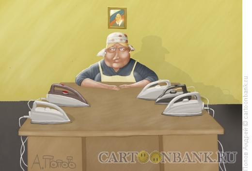 Карикатура: Чиновница, Попов Андрей