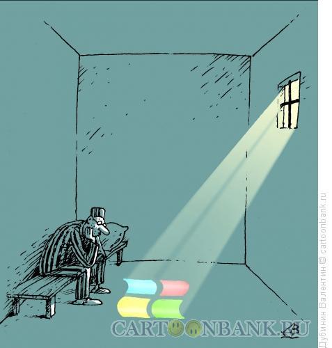 Карикатура: Windows, Дубинин Валентин
