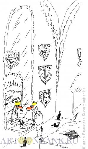 Карикатура: Похмелье, Шилов Вячеслав
