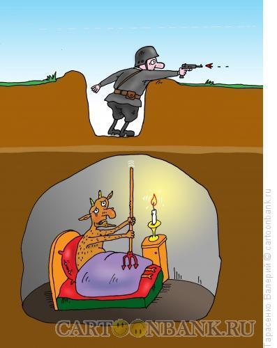 Карикатура: Близость к провалу, Тарасенко Валерий