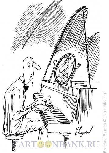 Карикатура: Грустная мелодия, Богорад Виктор