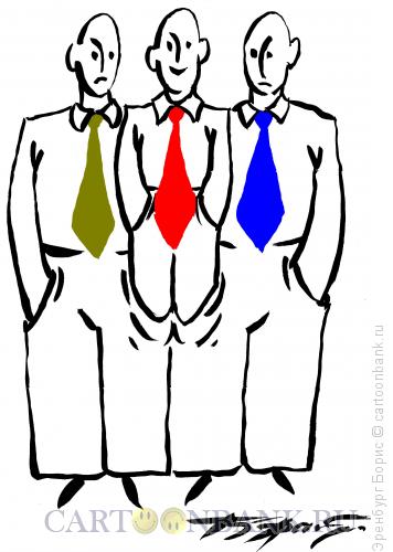 Карикатура: Иждивенец, Эренбург Борис