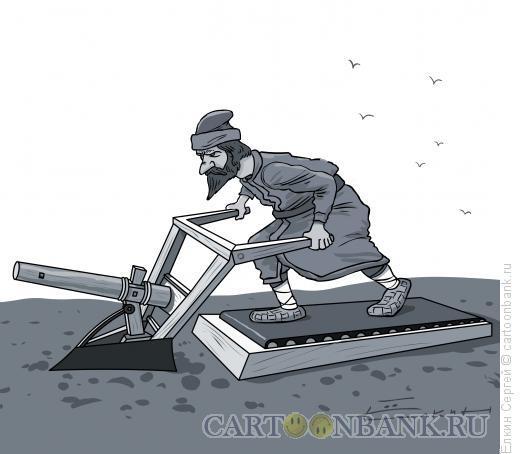 Карикатура: Не расслабляться!, Ёлкин Сергей