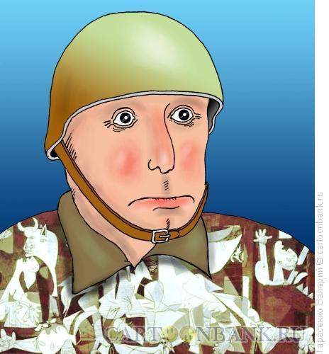Карикатура: Камуфляж, Тарасенко Валерий