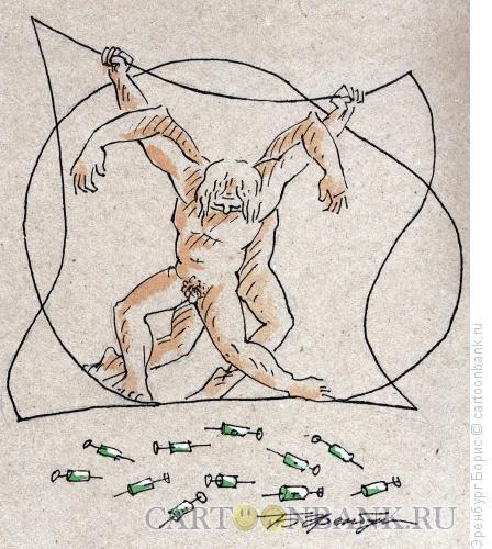 Карикатура: Витрувий и наркотики, Эренбург Борис