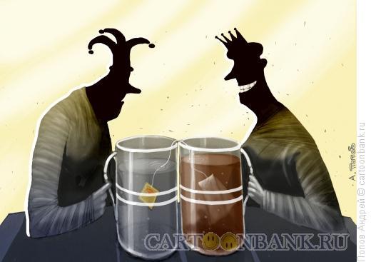Карикатура: Чаепитие, Попов Андрей