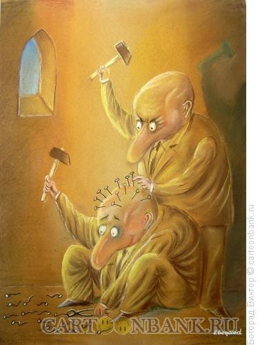 Карикатура: Добро и зло, Богорад Виктор