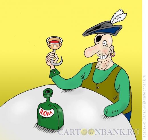 Карикатура: За тех кто в море!, Тарасенко Валерий