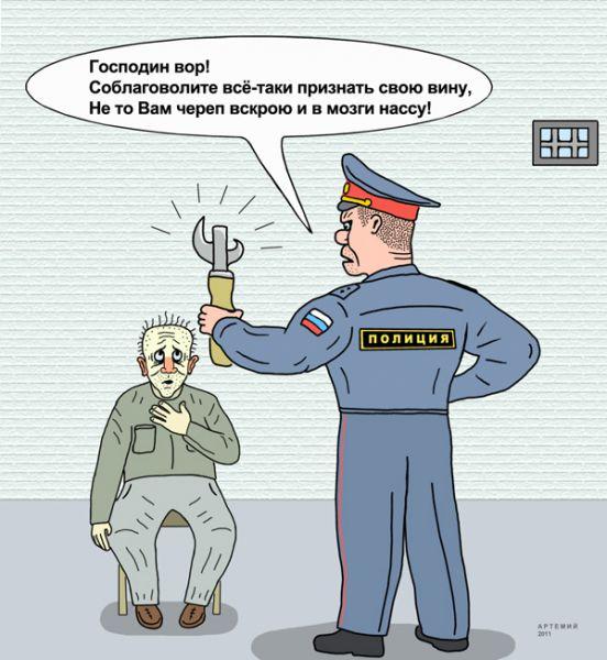 Карикатура: господин полицейский, artemij