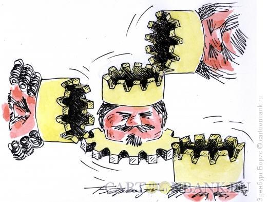Карикатура: Шестерни власти, Эренбург Борис