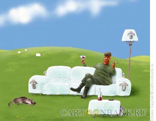 Карикатура: Пастух, Ёлкин Сергей